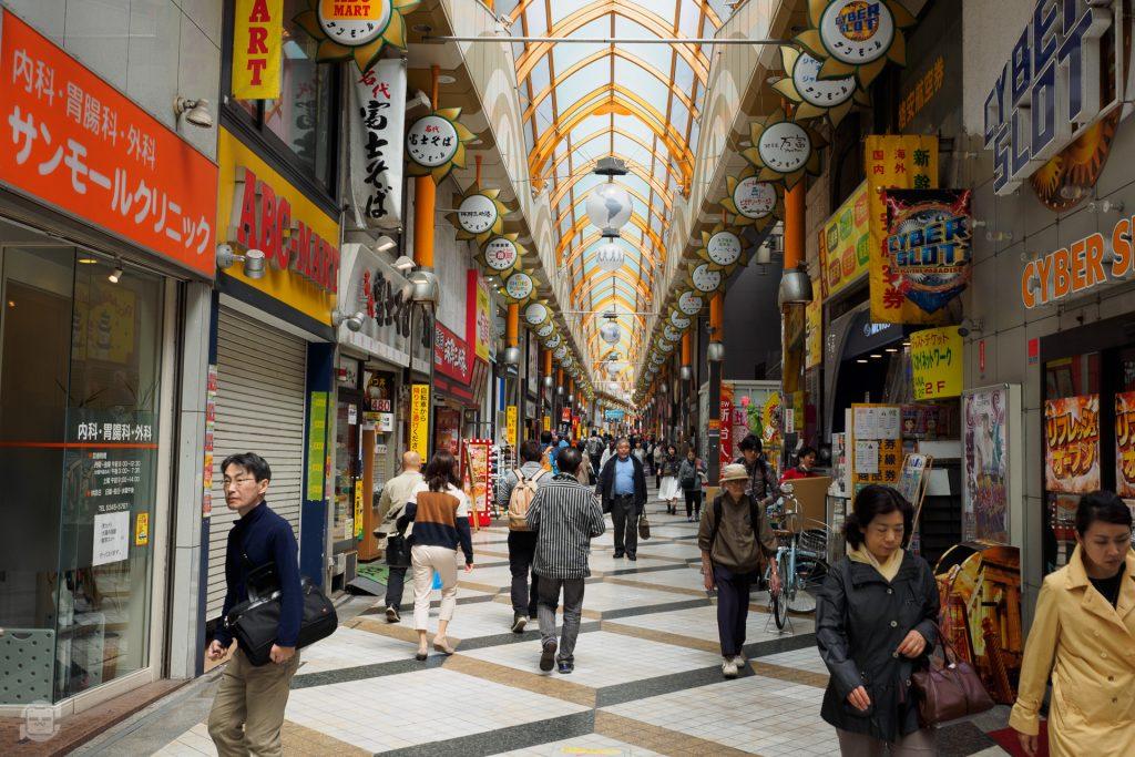 เข้าย่าน นาคาโนะซัน มอลล์ (Nakano Sun Mall)