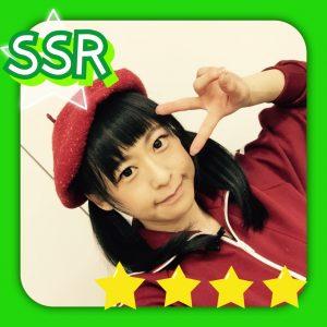 ssr_soramaru
